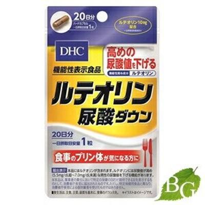 DHC ルテオリン尿酸ダウン 20粒 (20日分)