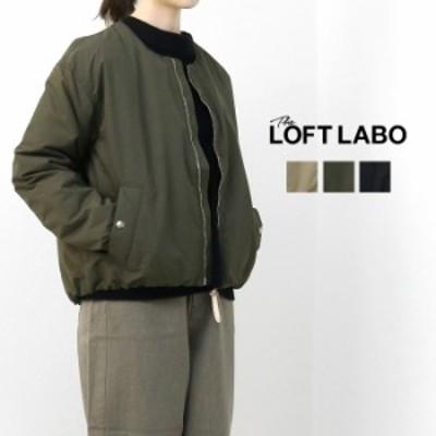 [送料無料] ザロフトラボ The Loft Labo ノーカラーダウンジャケット[SHAWN]TL17FJK13 2020秋冬 レディース 羽毛 日本製 アウター /返品