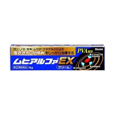ムヒアルファEX 15g メール便 指定第2類医薬品 tk10