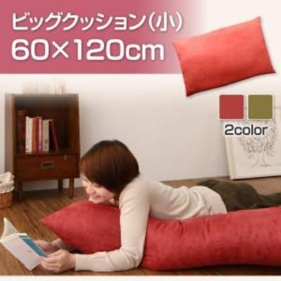 お部屋を広く使える スウェード調パッチワーク省スペースこたつ布団 icoi イコイシリーズ クッション(小) 60×120cm 単品