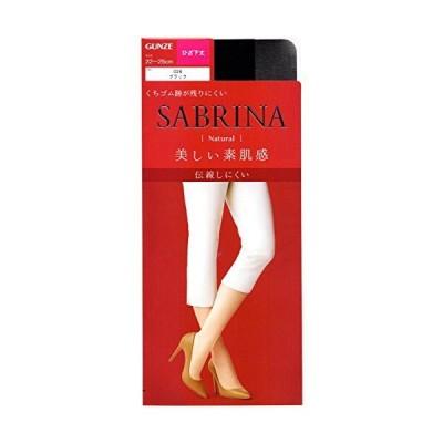 (グンゼ)GUNZE SABRINA(サブリナ)婦人ひざ下丈ストッキング Natural 美しい素肌感 SBS400 ブラック 22-25