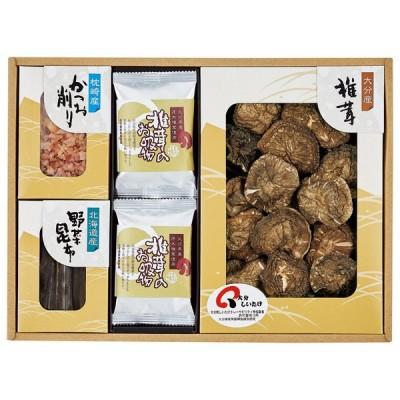 日本の美味・御吸い物(フリーズドライ) 詰合せ (FB-40)