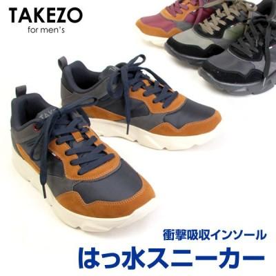 メンズ スニーカー シューズ 撥水 軽量 制菌 消臭 レースアップ キングサイズ TAKEZO タケゾー 939