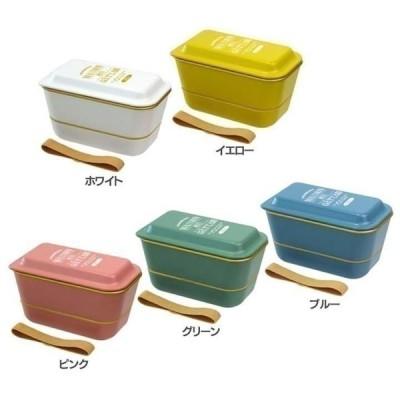 弁当箱 おしゃれ レディース 2段 男性 女子 サブヒロモリ ランチボックス 日本製 ブランシュクレ (D)(B)