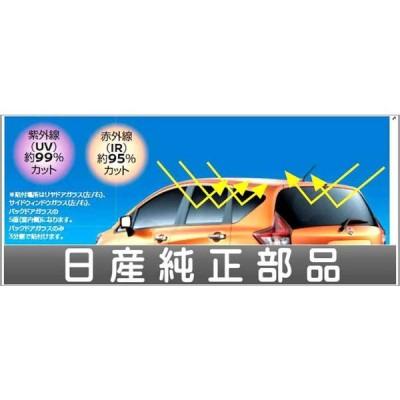 ノート UV&IRカットフィルム スマートルームミラー無車用 日産純正部品 HE12 E12 NE12  パーツ オプション