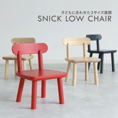 【安心のメーカー直営店】日本製 子供チェア 子供イス 木製チェア ダイニングチェア ベルソー 学習椅子 学習いす 学習イス キッズ