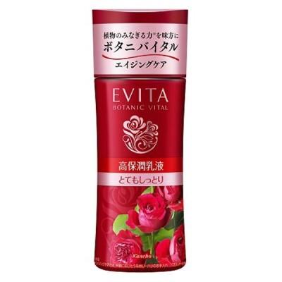 カネボウ エビータ ボタニバイタル ディープモイスチャー ミルク II とてもしっとり[cp]