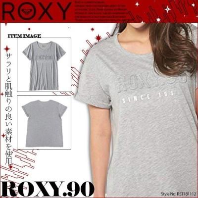 ロキシー Tシャツ 半袖 レディース グレー U字ネック Mサイズ 人気ブランド エンボス加工 ロゴプリントTシャツ ROXY.90 ギフト 通販 ROXY RST181112