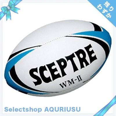 SCEPTRE(セプター) ラグビー ボール ワールドモデル WM-2 レースレス SP14A
