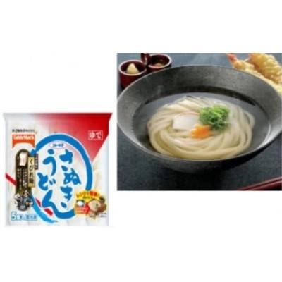 K1378 テーブルマークのさぬきうどん40食分(5個×8袋)冷凍食品