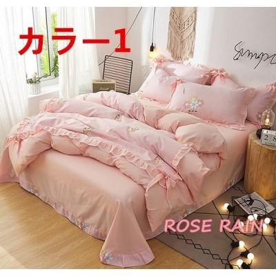 寝具セット 寝具カバー 掛け布団カバー ベッドシーツ ピローカバー 可愛い 寝具用品 フリル リボン 寝具3-4点セット 柔らか 肌触り 10color