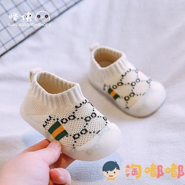 寶寶學步鞋嬰兒軟底秋冬女寶鞋子二棉鞋女童鞋【淘嘟嘟】
