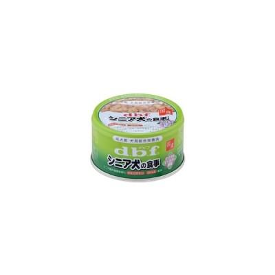 デビフ/シニア犬の食事ささみ&すりおろし野菜 85g