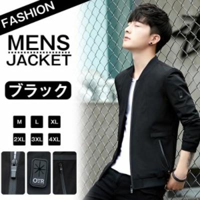 メンズ ジャケット ブルゾン ジップアップ メンズ ジャケット ファッション 2018春秋 新作