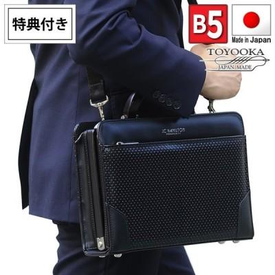 ダレスバッグ B5 30cm 大開き 日本製 豊岡製 天然木手 ビジネスバッグ ブリーフケース メンズ ダレス hi-22317 特典付 送料無料