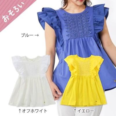 dolcina (ドルチーナ ) フレアスリーブTシャツ (フリ−)  女の子 キムラタン 子供服 送料無料 半額