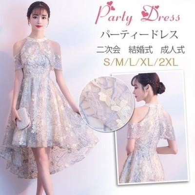 パーティードレス結婚式ウエディングドレス袖なし花柄不規則おしゃれ着痩せ大人可愛いお呼ばれ二次会披露宴成人式lfz83