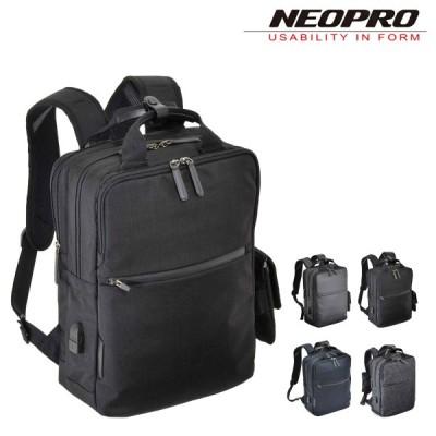 最大20%!ネオプロ NEOPRO リュック 2-770 コネクト バックパック ビジネスリュック ビジネスバッグ 2way [PO10]