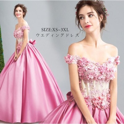 パーディードレス キレイめ ウエディングドレス ロングドレス 大きいサイズ 二次会 花嫁 結婚式 プリンセスドレス 成人式 謝恩会 二次会 発表会 卒業式 食事会