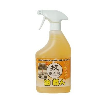 【あわせ買い1999円以上で送料無料】技職人魂 油職人 油用合成洗剤 500ml