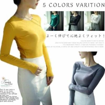 綿素材で着心地抜群!大きいサイズあり S-XXXL コットン インナー 長袖 ロングTシャツ カットソー ラウンドネック トップ