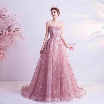 ロングドレス 結婚式 パーティードレス ウエディングドレス 可愛い ピンク 成人式 卒業式 ドレス ステージ キャバドレス  演奏会同窓会 発表会
