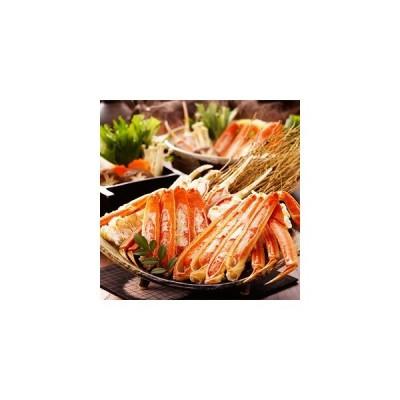【身入り抜群のA級品!】カナダ産ボイルズワイガニ姿・約600g×4尾 冷凍ズワイ蟹