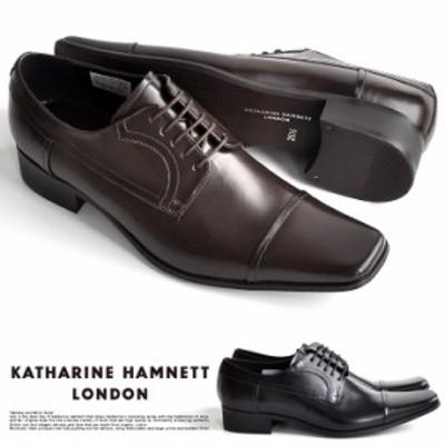【サイズ交換1回無料】キャサリンハムネット ビジネスシューズ  ビジネス靴 革靴 紳士靴 仕事靴 メンズ 本革 ストレートチップ 外羽 走れ