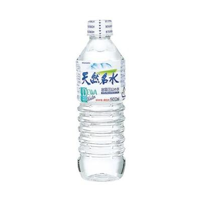 ブルボン 天然名水出羽三山の水 500ml ペットボトル 1ケース(24本) (お取寄せ品)