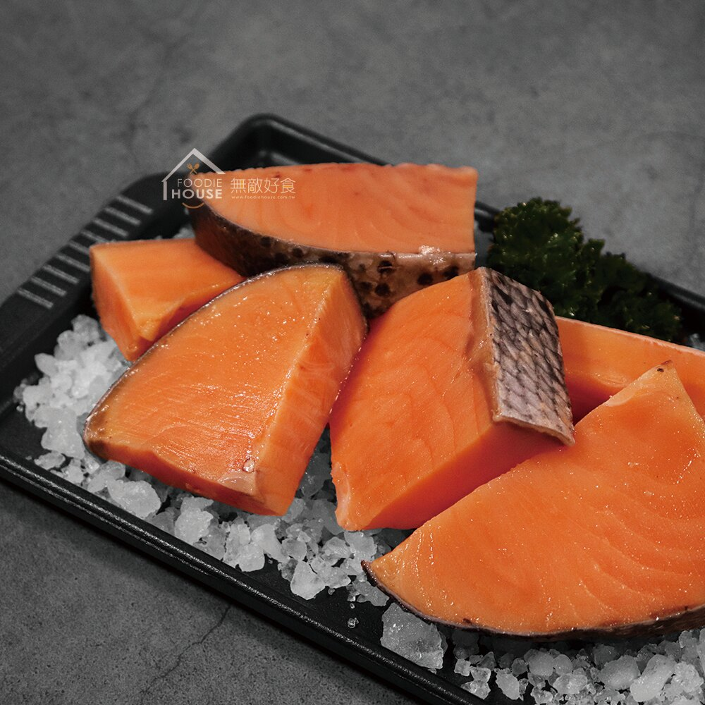 【超殺29折↘】鮭魚切塊|8包免運組 (300g5%/包)