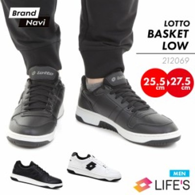 LOTTO ロット ロト LIFE'S BASKET LOW 212069 ライフス バスケット メンズ 紳士 男性 ランニング 靴 ローカット スニーカー シューズ