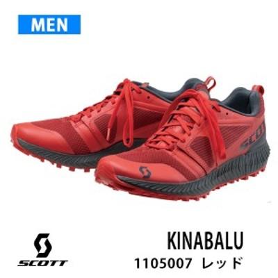 スコット SCOTT トレランシューズ KINABALU  1105007 レッド  トレイルランニング  正規品