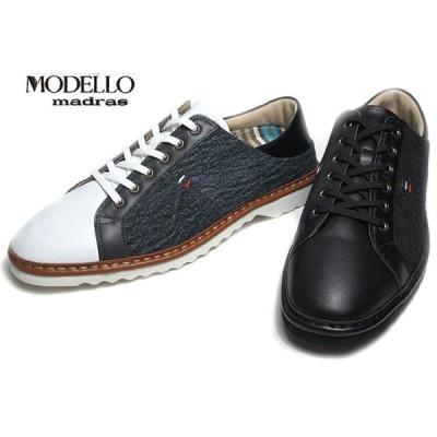 モデロ MODELLO レースアップカジュアルシューズ DM3161メンズ 靴