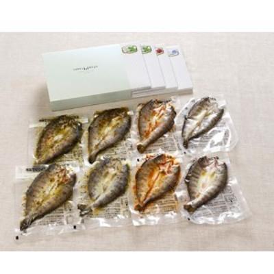 送料無料 岐阜県 更紗のおさらセット 希少な小型あまご 魚介/ 贈り物 グルメ 食品 ギフト 母の日 おすすめ