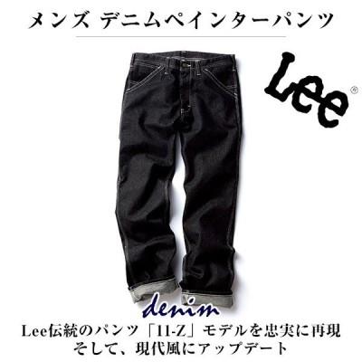 Lee メンズ ペインターデニムパンツ インディゴ ネイビー ヒッコリー ブルー Sサイズ Mサイズ Lサイズ XLサイズ XXLサイズ BONMAX