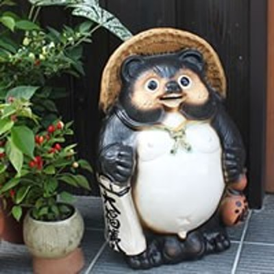 たぬき 置物 名入れ 16号笑福狸 縁起物 やき信楽焼 おしゃれ 和風 陶器 【手作り】