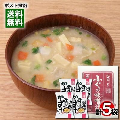 インスタント味噌汁詰め合わせセット(ふぐの味噌汁赤みそ 5食&関西の母の味粕汁 4食入り)