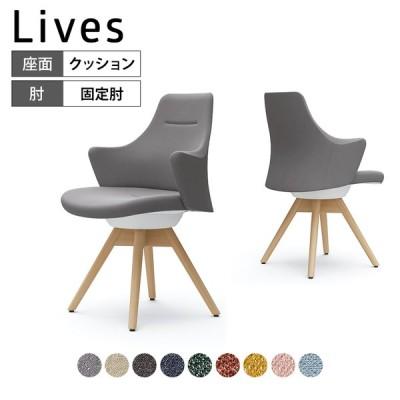 CD63YW ライブス ワークチェア Lives Work Chair オフィスチェア 事務椅子 ロータイプ 木脚 ホワイトボディ 木脚ナチュラル色 インターロック (オカムラ)