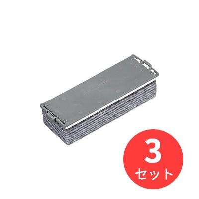 【3個セット】コクヨ めくれるホワイトボード用イレーザー(メクリーナ16)替えシート RA-R31【まとめ買い】