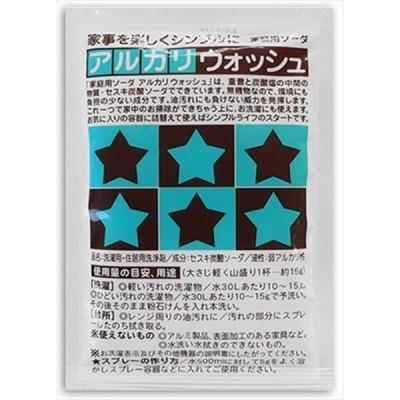 アルカリウォッシュ 50g 【 ちのしお社 】 【 住居洗剤・重曹 】