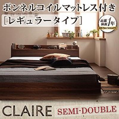 棚・コンセント付きフロアベッド Claire クレール ボンネルコイルマットレス:レギュラー付き セミダブル