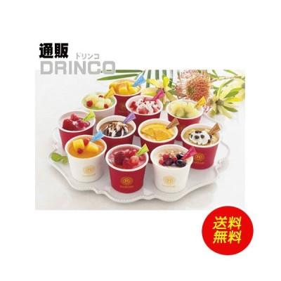 お中元 平等院表参道竹林 京雅涼菓 10個※産直