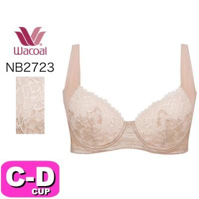 ワコール wacoal ウイング Wing NB2723 脇胸すっきり3/4カップブラ CDカップ Wing
