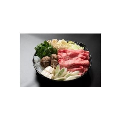 大石田町 ふるさと納税 山形牛肩ローススライスすき焼き用(500g)