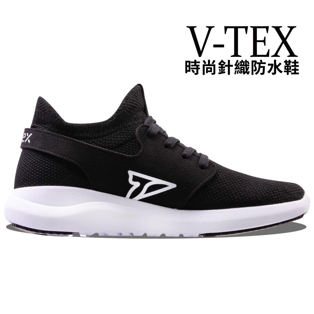 【V-TEX】時尚針織耐水鞋/防水鞋 地表最強耐水透濕鞋 - 慢跑鞋 - Hello 黑色/白底(女)
