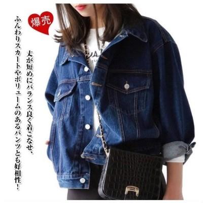 新作デニムジャケットGジャン韓国ファッションレディースGジャンジージャンショートデニムウォッシュジャケットデニムストリート系アウターコート