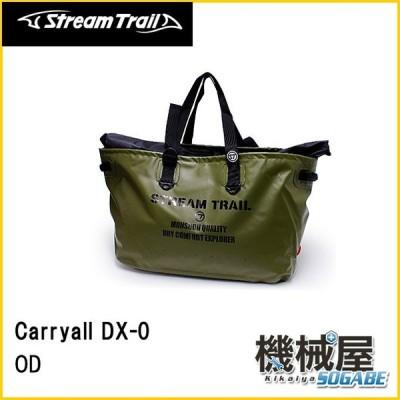 Carryall DX-0 OD(キャリーオール DX-0)76L ストリームトレイル/StreamTrail アウトドア 旅行 防水 リゾート 海 サーフィン バッグ キャンプ