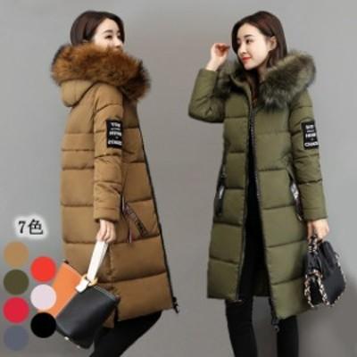 人気 中綿コート ロング 30代 40代 レディース 超ロングコート 大きいサイズ ダウンコート フード付き ミリタリーコート ファー 冬アウタ