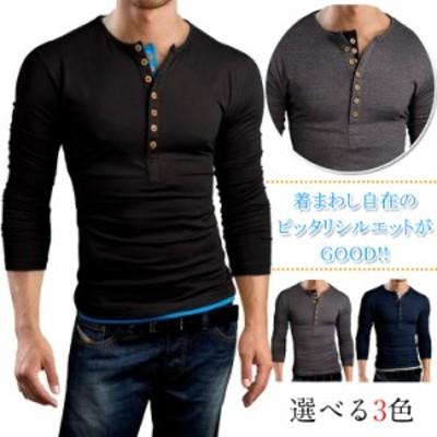 メンズTシャツ 長袖Tシャツ カラーTシャツ 大きいサイズ 長袖 メンズ Tシャツ t-shirt ティーシャツ 無地 配色カラー キレイめ 細身 カジ