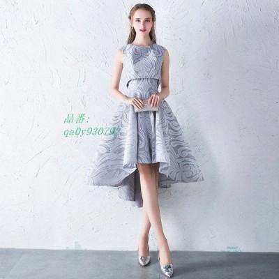 パーティードレス ノースリーブ 前短後長 20代 成人式ドレス ミモレ丈 お呼ばれドレス 体型カバー 二次会ドレス 30代 Aライン 結婚式ドレス 5色